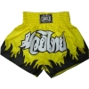 Short Thai Boxing TSS-47 CHARLIE